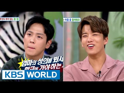 Hello Counselor - Lee Jeongmin, Kim Minkyo, Himchan, Youngjae [ENG/TAI/2016.11.14]