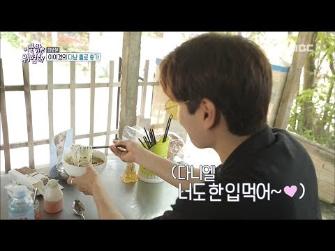 [It's Dangerous Outside][이불 밖은 위험해]ep.10-Lee Yi-kyung's rice noodles Eating Show20180712