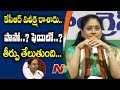 Anyway, it is political battle between brother-sister: Vijayashanthi