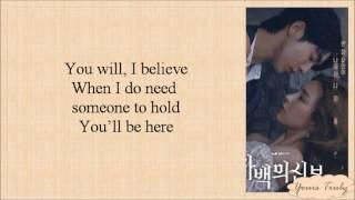 Savina & Drones (사비나앤드론즈) -  Glass Bridge  (하백의 신부) Bride Of The Water God OST Pt.2