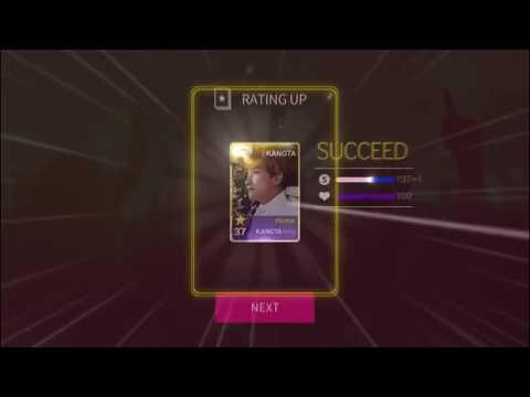 [SuperStar SMTown] Rating Up KANGTA S5/A5/A5 to Full R48