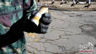 Шашка дымовая учебная RAG УДШ тип-2