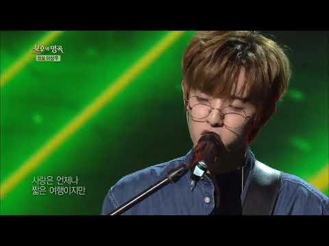 불후의 명곡 Immortal Songs2 - 데이식스 - 이젠.20180127