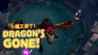 英雄聯盟翻唱歌曲_打野吧! 丁格 Instalok - Jungle Dong