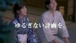 武富士CM18