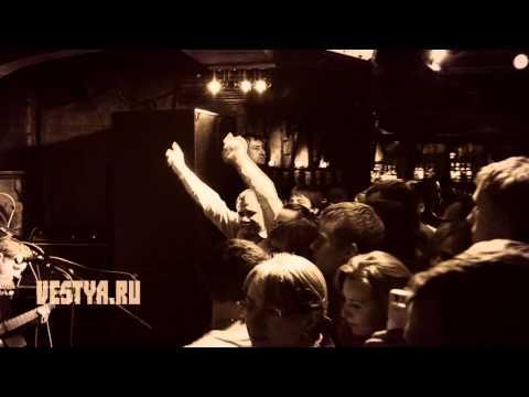 Смысловые Галлюцинации - Больно (07.10.11 Концерт)