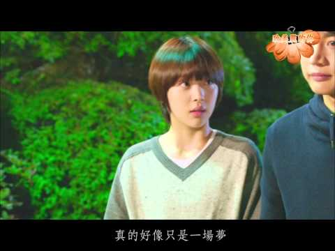 致美麗的你20121008 To the beautiful youEP1-EP16 10minutes HD MV