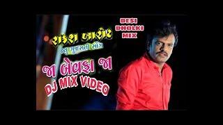 Dj Timli Dj Pradeep 2018 (Page 9) MP3 & MP4 Video   Mp3Spot