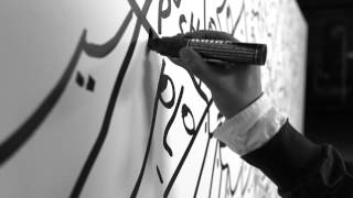 Time-Lapse of Artist Shantell Martin Creating A New Art Installation About Financial Literacy
