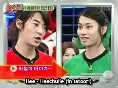 [Eng Sub] New X-MAN - Heechul vs Junjin Cut