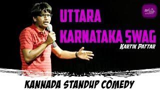 Uttara Karnataka Swag | Karthik Pattar |Kannada standup comedy | Lolbagh