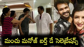 Manchu Manoj celebrates his birthday at home with his fami..