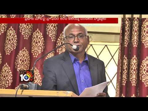 Prof Kancha Ilaiah Controversial Comment On PM Narendra Modi