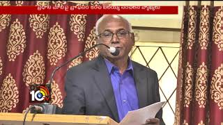 Prof Kancha Ilaiah Controversial Comment On PM Narendra M..