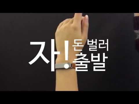 [워킹캠페인 시즌3] 걸음 마일리지_주부편