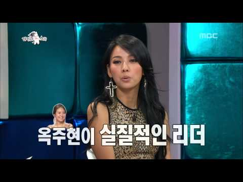 The Radio Star, Lee Hyo-ri #08, 이효리 20130529
