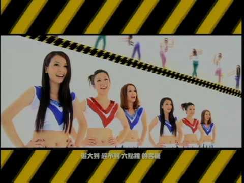 HotCha 屈尾十 MTV