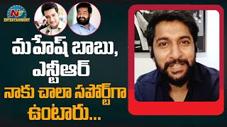 Tollywood natural star Nani reacts on nepotism in Tollywoo..