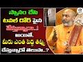 Dharma Sandehalu By Nanaji Patnaik Garu With Jakka Anjaneyulu | Dharma Sandhehalu - #8 | DT