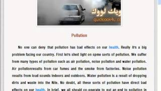 paragraph on pollution