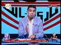 شاهد تعليق خالد الغندور على انباء اقامة السوبر الافريقي في قطر وموعد المباراة