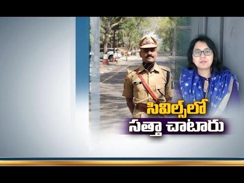 Telugu people from Andhra Pradesh shine in UPSC civil services exam