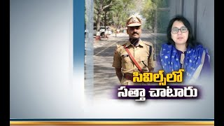 Telugu people from Andhra Pradesh shine in UPSC civil serv..