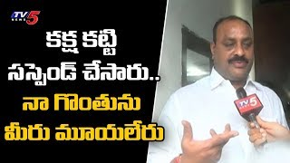 Atchannaidu Reacts on His Suspension in Assembly: Face To ..