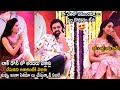 Hero Ram Pothineni gives funny reply to anchor about his marriage