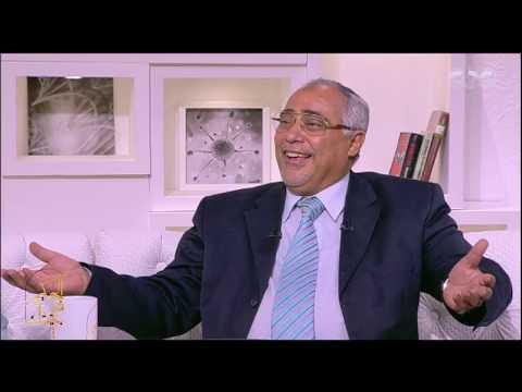 الحكيم في بيتك | تعرف على اسباب التوتر مع د.احمد سعد محمد
