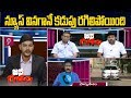 Caller Serious Comments On Postponemet Of Local Body Elections In AP   Jana Galam   Prime9 News