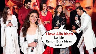 Varun Dhawan Makes Fun Of Alia Bhatt , Sanjay Dutt and Sonakshi Sinha   Kalank Teaser Launch
