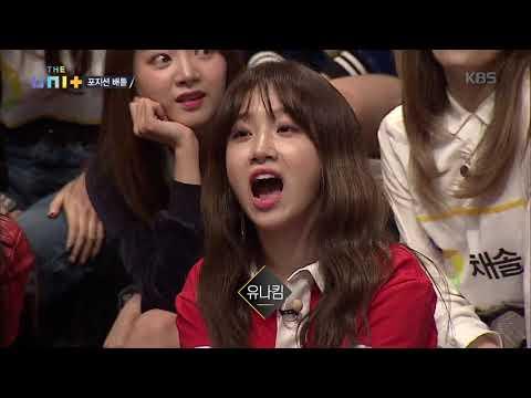 더 유닛 The Unit - 여자 랩 배틀 시작! 유나킴의 유려한 프리스타일. 20171209