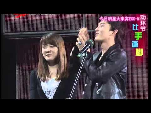 [HD][Eng Sub][Full] 120729 EXO-M China Love Big Concert 中国爱大歌会