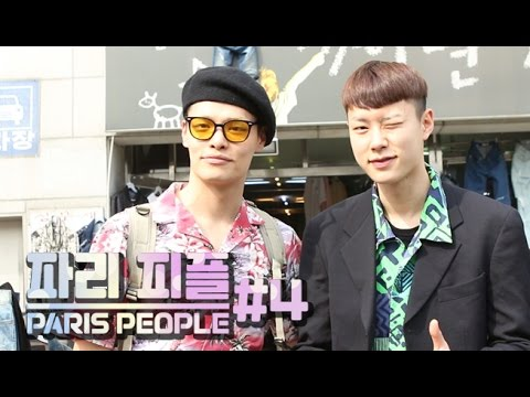 [ESteem TV] 정혁, 윤정재의 파리피플 - #4