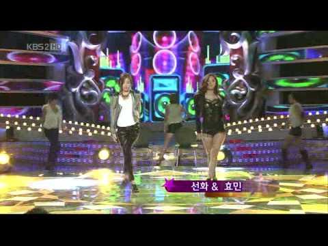 G7 (SNSD,4minute,B.E.G,Kara,Tiara,Secret) [1/2] - Opening Dance (Entertainment Awards 2009)