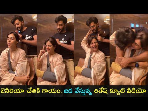 Actress Genelia, Ritesh Deshmukh cute moments, adorable