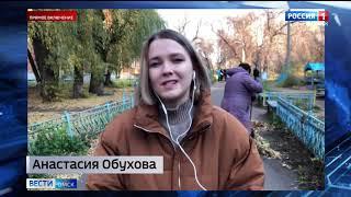 Для тех кто лишился работы из-за пандемии в Омской области было создано более 3 тысяч мест