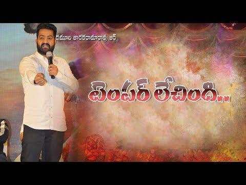 Jai-Lava-Kusa-Movie-Jayotsavam