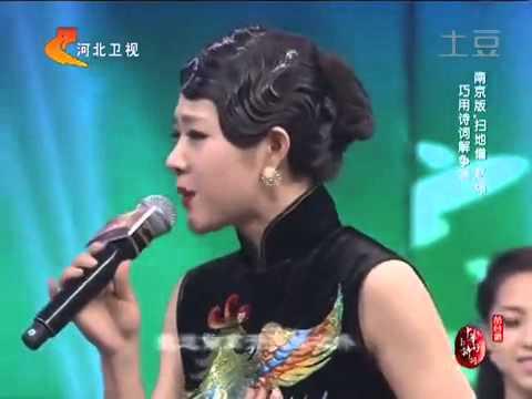 王静 演唱邓丽君周杰伦歌曲 《人约黄昏后》 《千里之外》