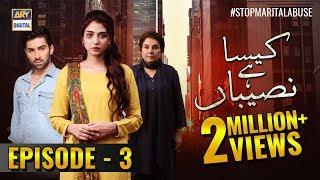 Kaisa Hai Naseeban Episode 3 - 16th January 2019 - ARY Digital Drama