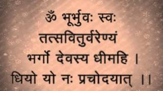 Gayatri Mantra  108 peaceful chants  NEW