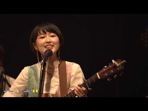 コアラモード. 『さくらぼっち』(2020 LIVE)