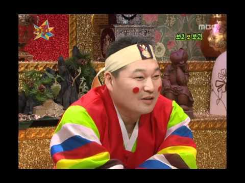 Happy Time, The Guru Show Show #05, 무릎팍도사 20080127