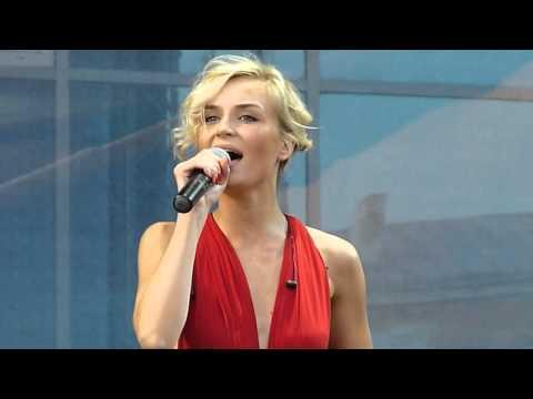 Полина Гагарина - Give up