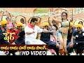 Sher Movie Songs | Rama Rama Hare Rama | Kalyan Ram, Sonal Chauhan
