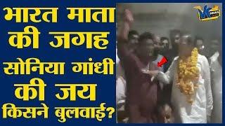 Viral Video- कांग्रेस के इस नेता तो हद पार कर दी  Congress leader BD Kalla Viral Video