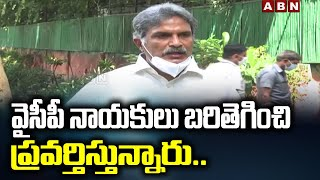 MP Kesineni Nani controversial comments on CM Jagan & ..