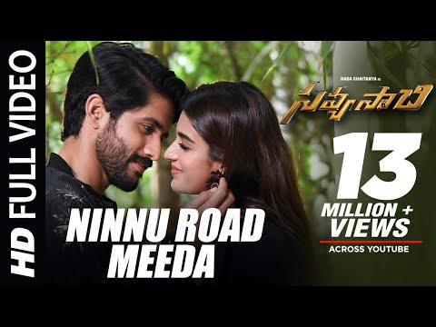 Ninnu Road Meeda Full Video Song - Savyasachi