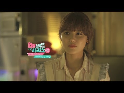 [Dating Agency Cyrano OST] 제시카 (Jessica) - 그대라는 한 사람 (The One Like You) MV